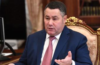 Президент Владимир Путин и губернатор Игорь Руденя обсудили газификацию Тверской области