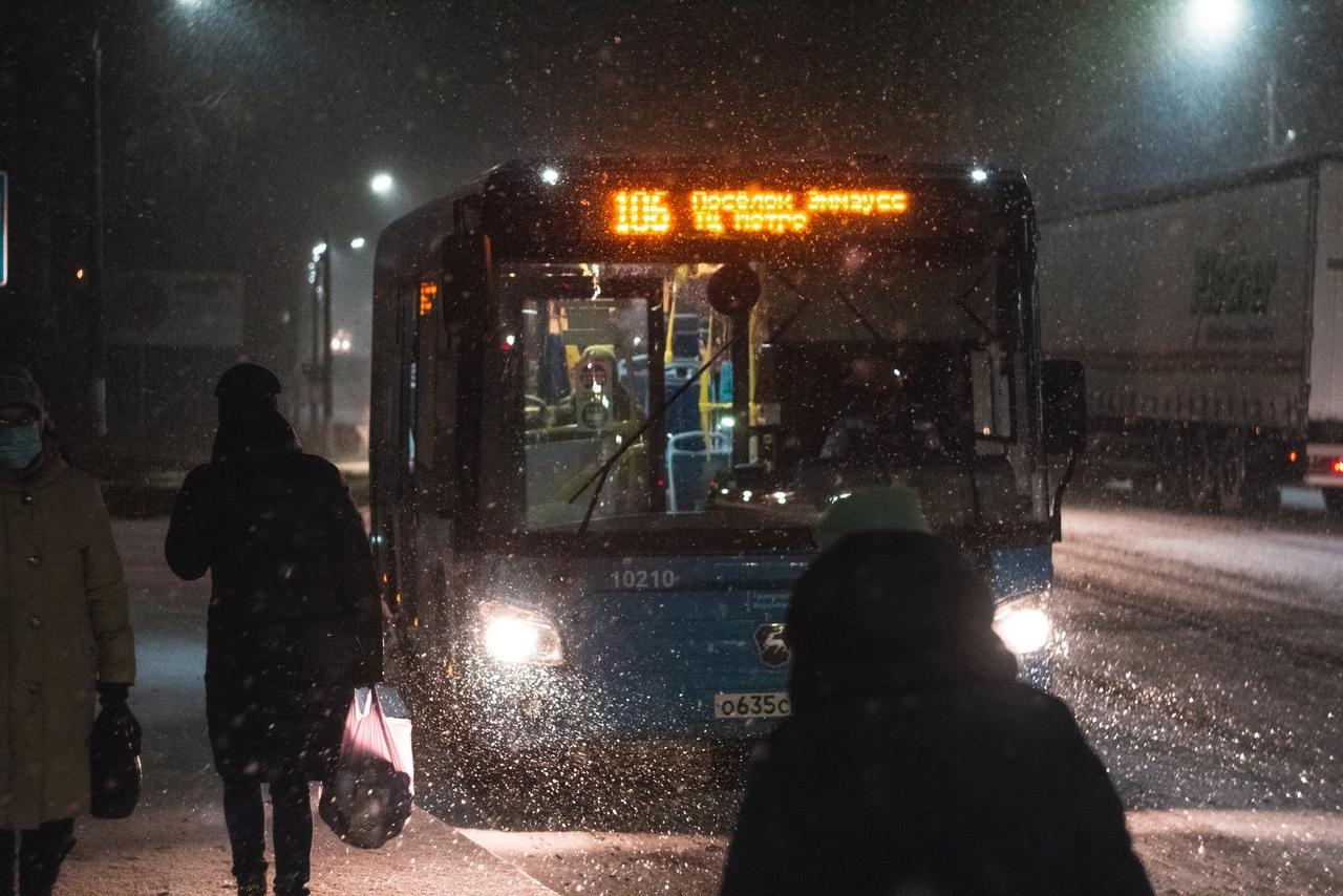 Проезд в автобусе для тверских школьников не подорожает