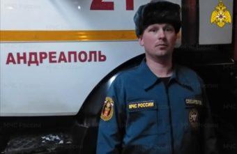 В Тверской области пожарный спас человека