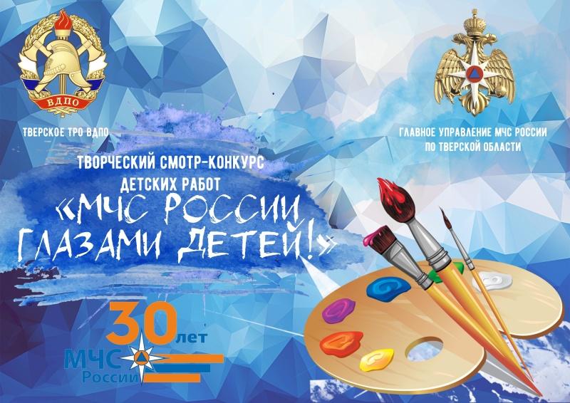 Дети Тверской области шлют рисунки в пожарную часть на конкурс