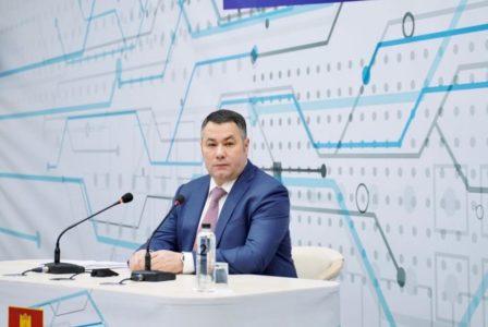 24 декабря в Твери состоится пресс-конференция губернатора по итогам года