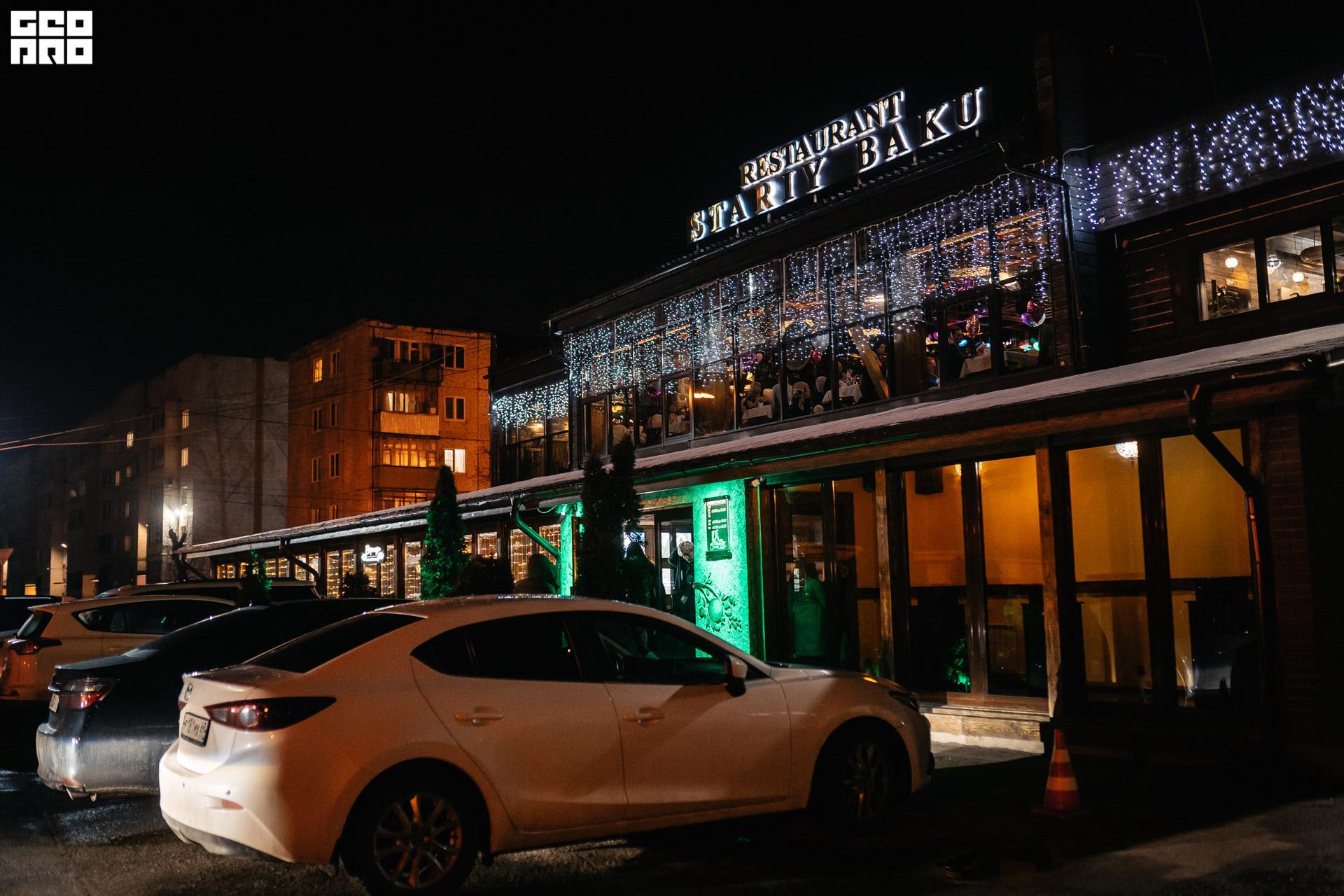 Разбирательство со скандальным тверским рестораном отложили до 31 декабря