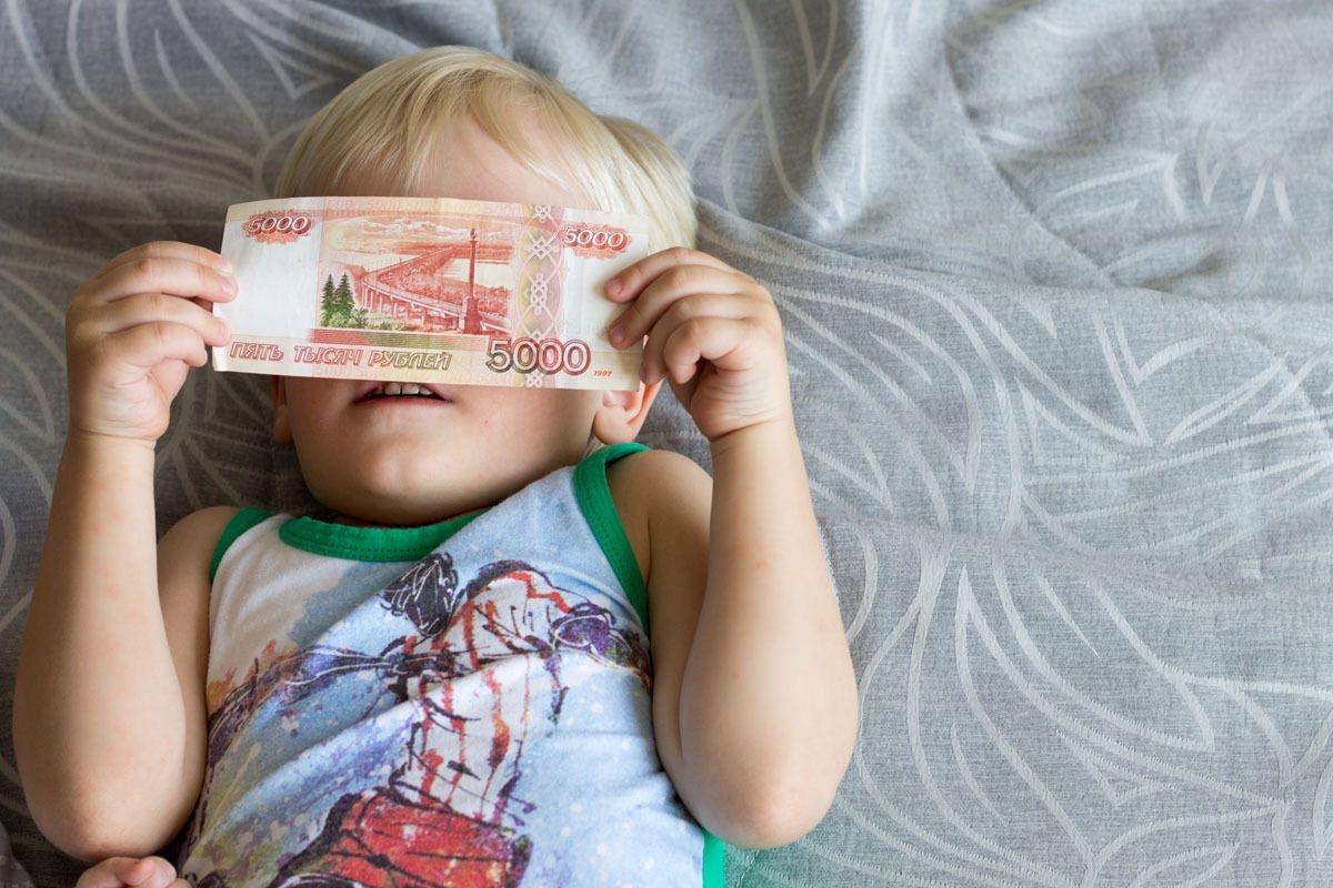 «Новогодние» выплаты на детей Тверской области перечислят автоматически до 1 января