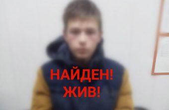 15-летнего подростка, пропавшего в Тверской области, нашли на улице