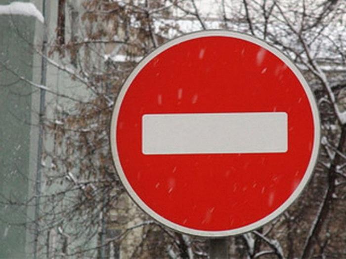 После Нового года в Твери на две недели перекроют улицу