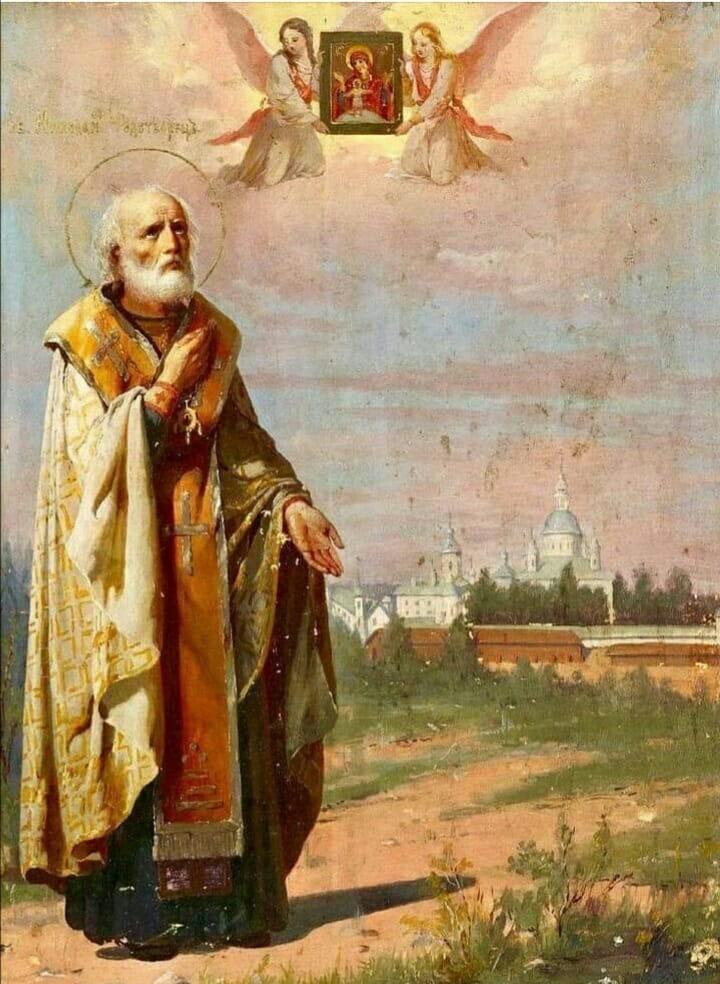 Краевед из Тверской области открыл неизвестный образ святителя Николая