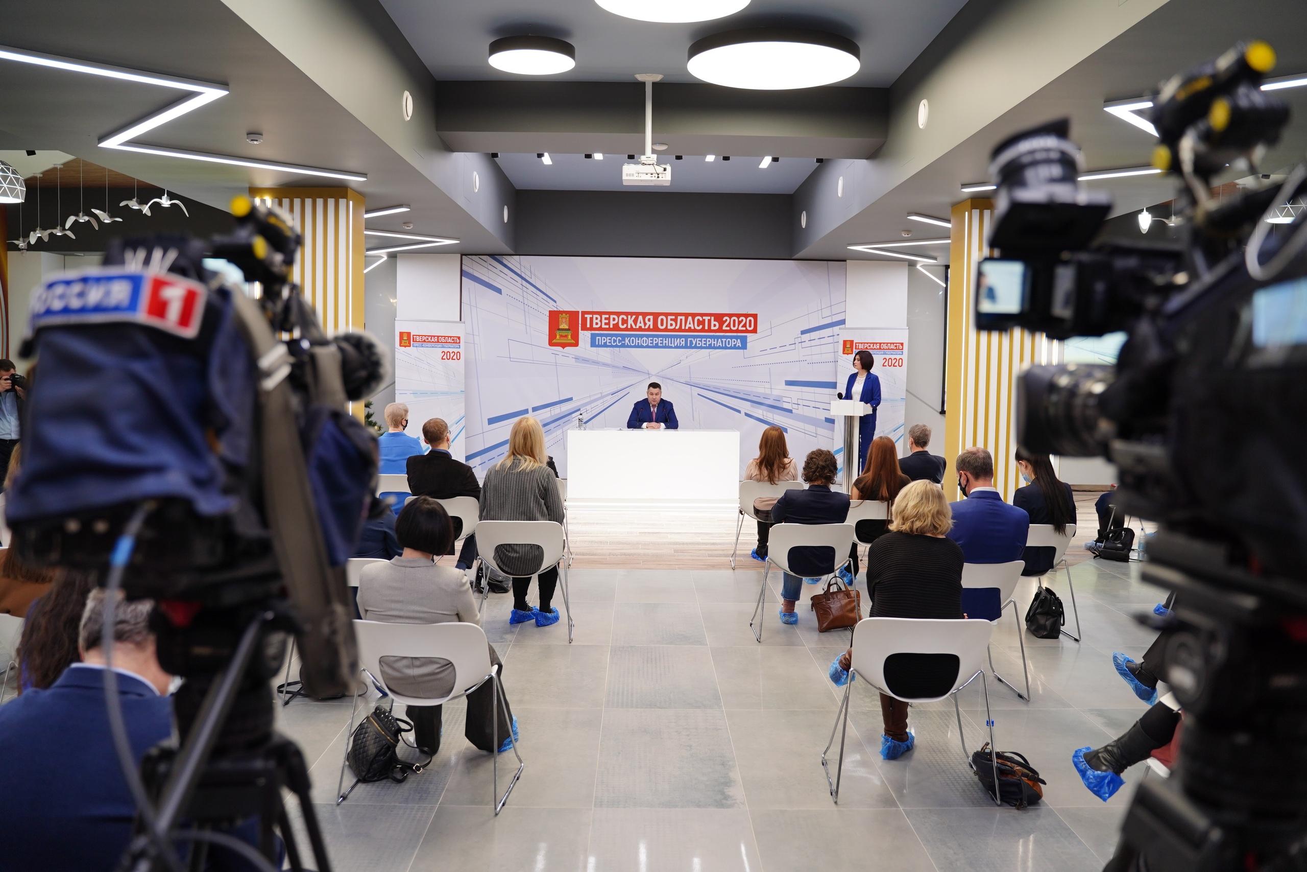 Игорь Руденя рассказал, пойдёт ли он на второй губернаторский срок