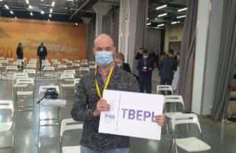 Тверские журналисты участвуют в пресс-конференции Президента Владимира Путина