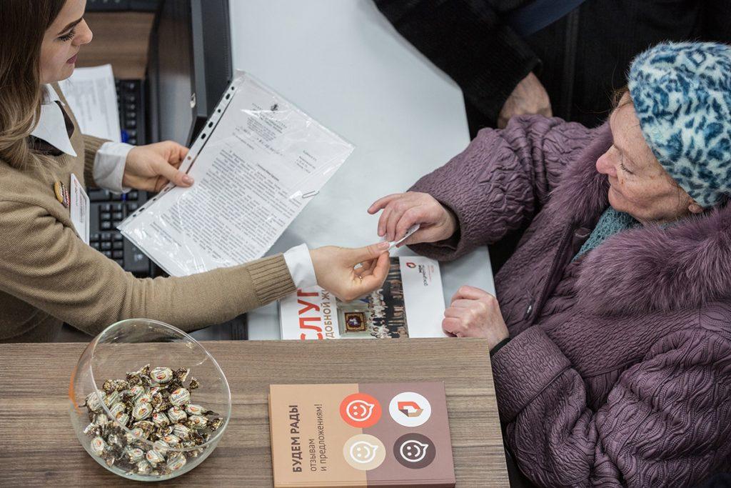 Жители Тверской области ещё могут успеть поменять страховщика пенсий