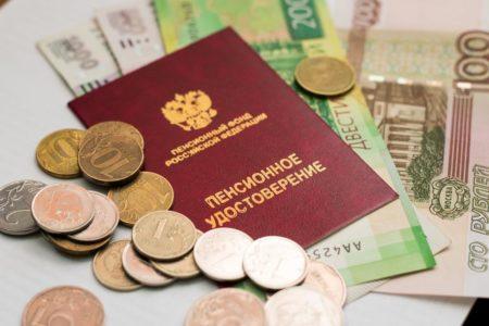 В Тверской области увеличится средний размер страховой пенсии
