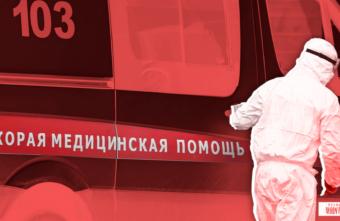 Жителям Тверской области рассказали, на какие даты придется пик заболеваемости коронавирусом