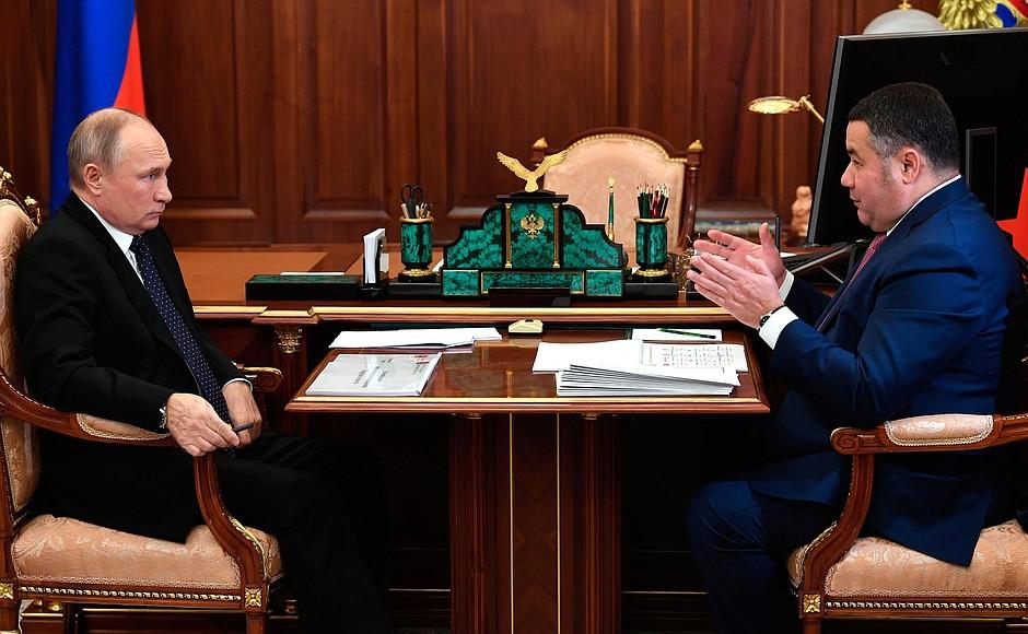 Президент Владимир Путин встретился в Кремле с губернатором Тверской области Игорем Руденей