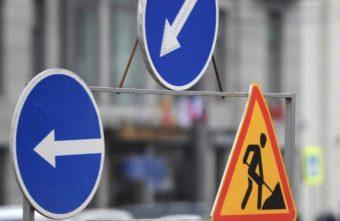 В Заволжском районе Твери на неделю перекрыли улицу