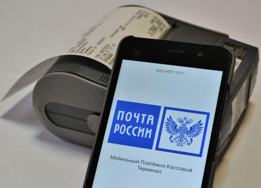 Почтальоны приняли на дому у жителей Тверской области больше 1194000 платежей