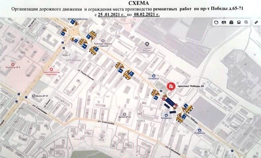 Из-за провала асфальта на две недели перекрыли часть проспекта Победы в Твери
