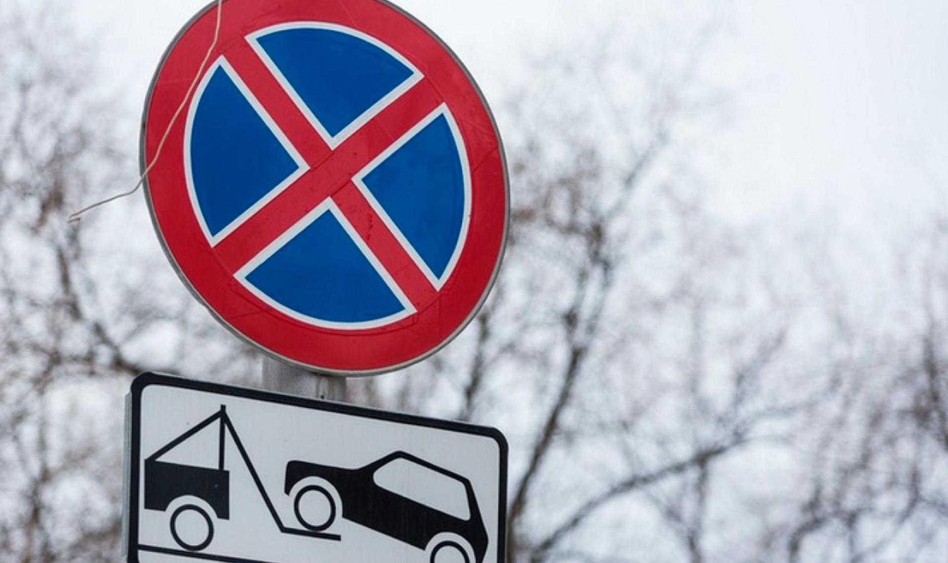 На 7 улицах Твери на сутки запретили парковку