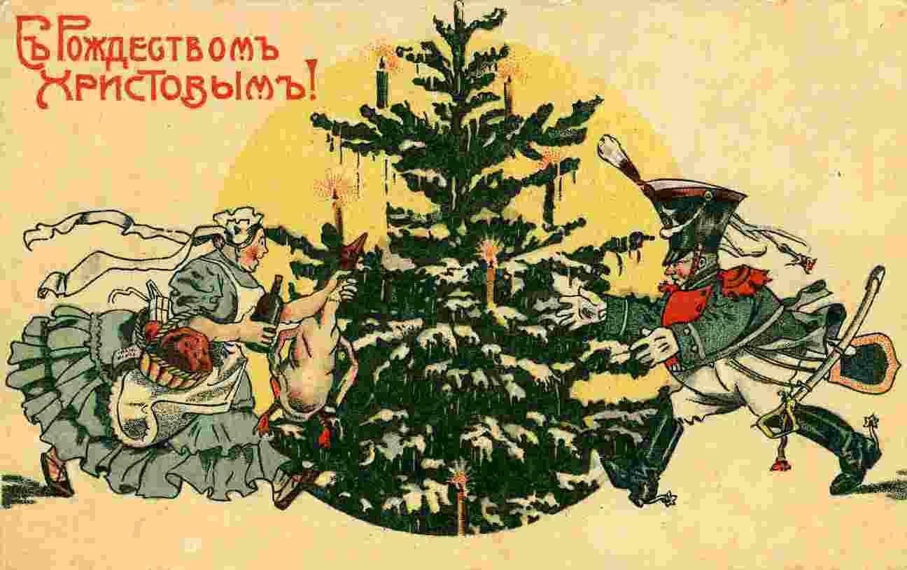 Съ Рождествомъ Христовымъ: перебираем старые дореволюционные открытки