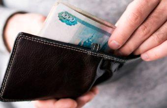 Житель Твери оставил в табачном магазине 200 тысяч рублей