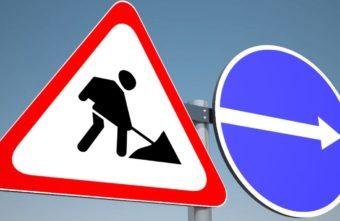 В Тверской области по нацпроекту отремонтируют еще 306 километров дорог