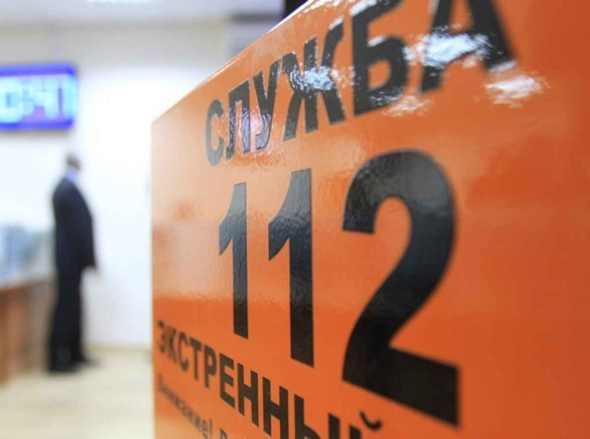 Жителям Тверской области напомнили, куда обращаться в чрезвычайной ситуации