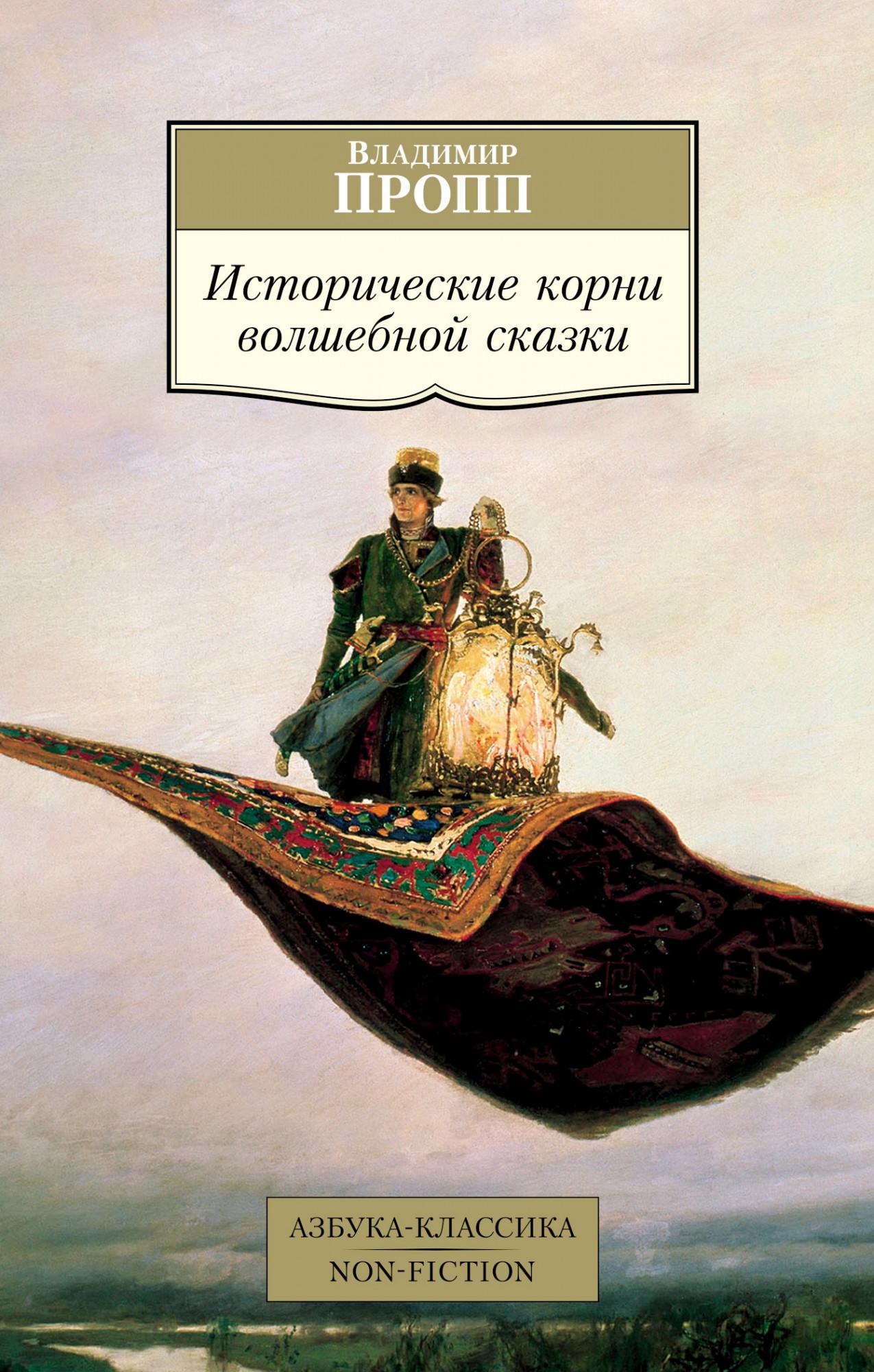 «Легко ли плыть в сиропе?»: топ новых книг на выходные от «Читателя Толстова»