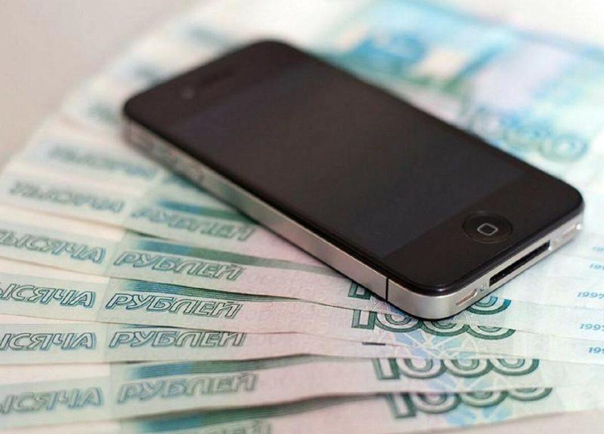 """""""Сотрудник банка"""" обманул жителя Твери на 164 тысячи и купил себе телефоны"""