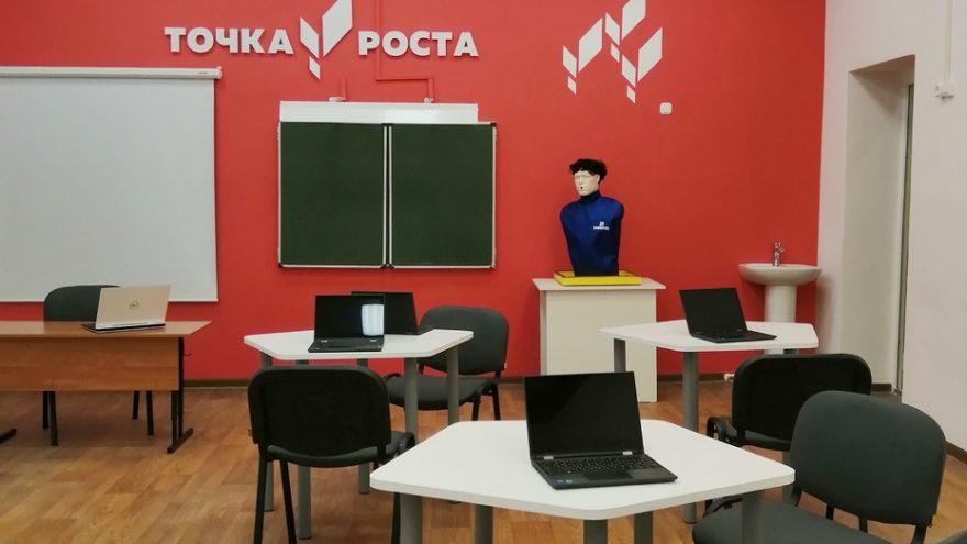 Цифровой центр образования создали в Тверской области