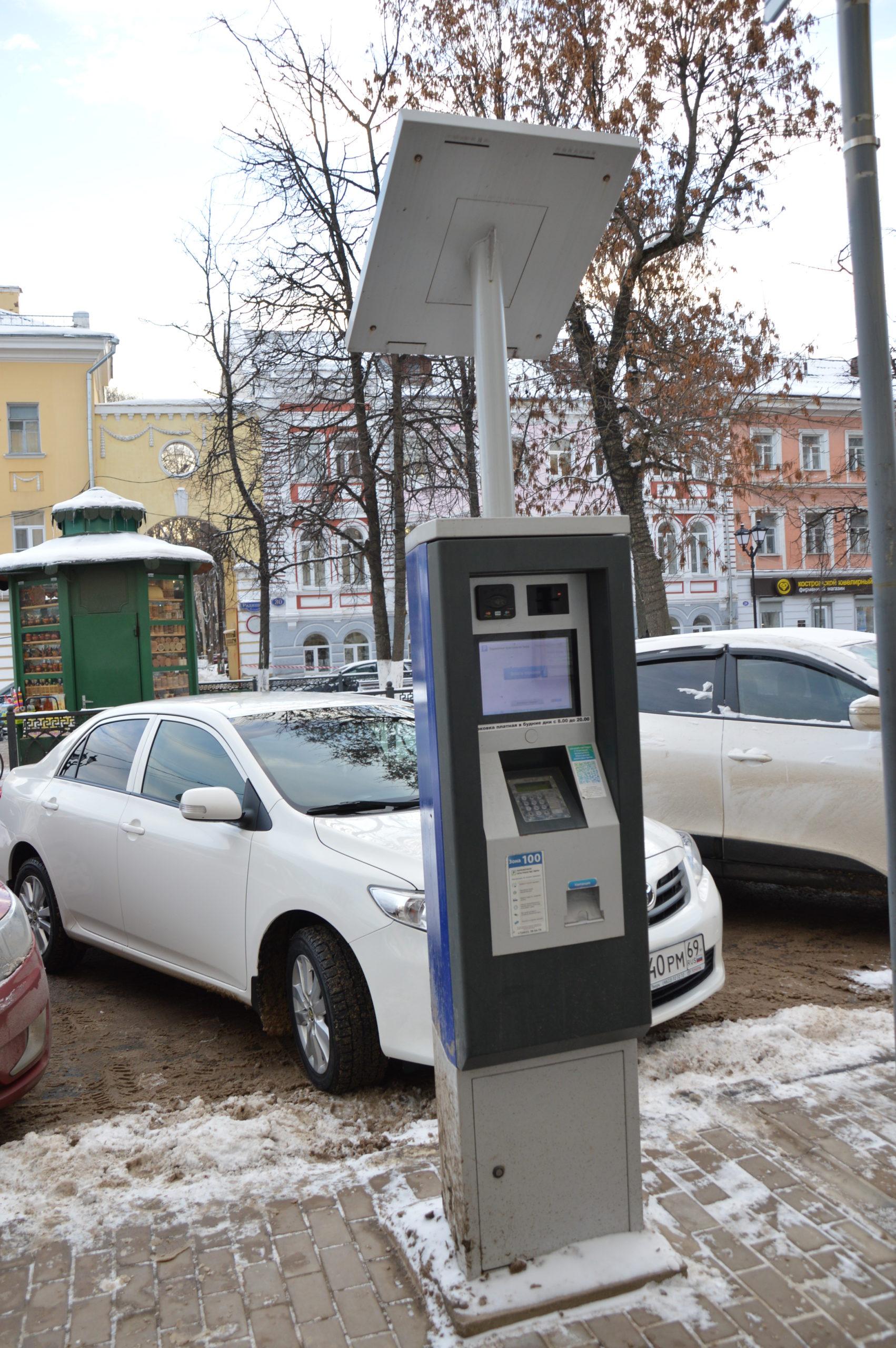 В Твери изменился способ оплаты платных парковок
