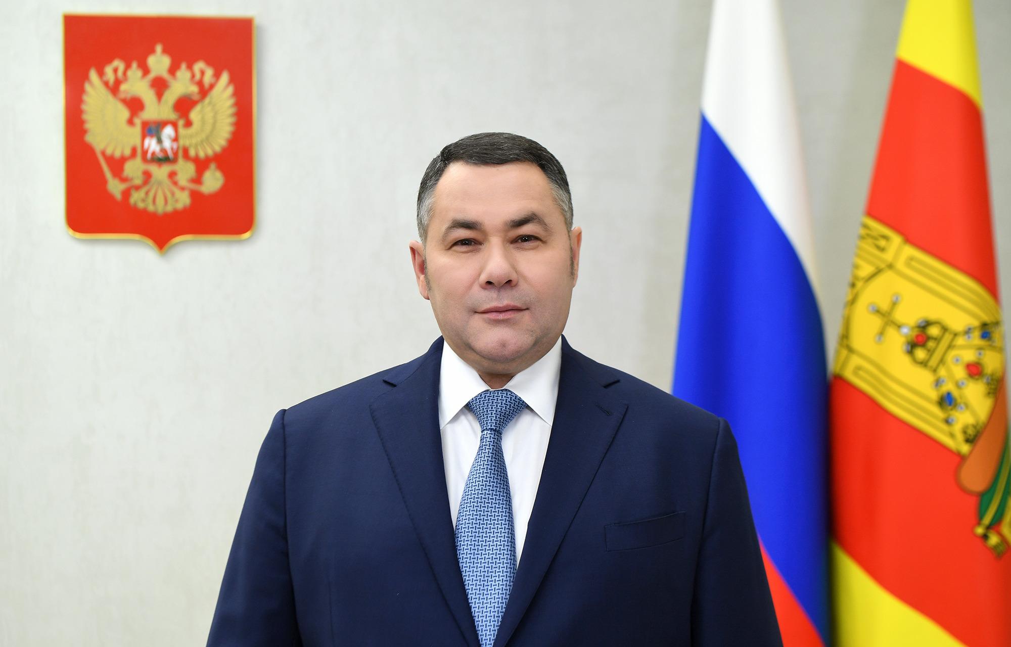 Игорь Руденя поздравил сотрудников и ветеранов органов прокуратуры Тверской области