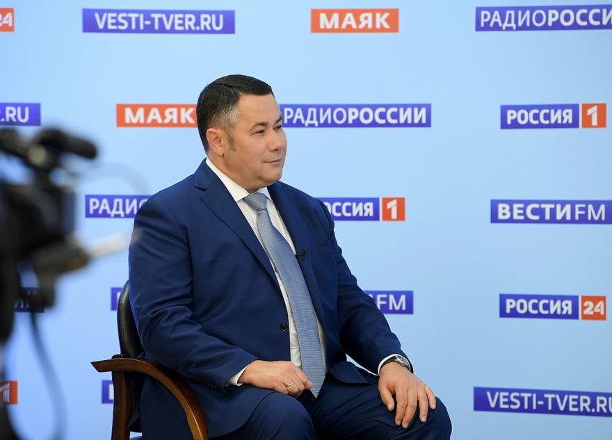 Губернатор отвечает на важные вопросы жителей Тверской области в прямом эфире