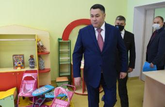 Игорь Руденя поручил в феврале открыть новый детский сад в Тверской области