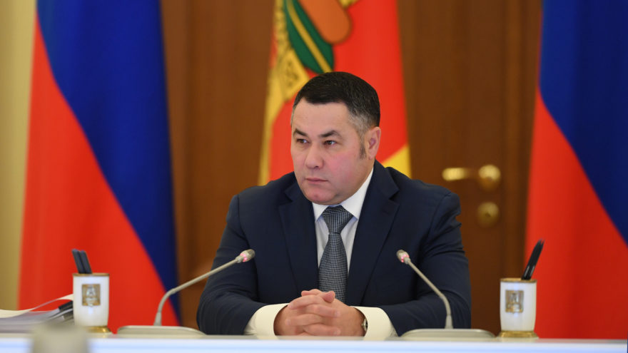 Игорь Руденя поставил задачи по развитию лесопромышленного комплекса Тверской области