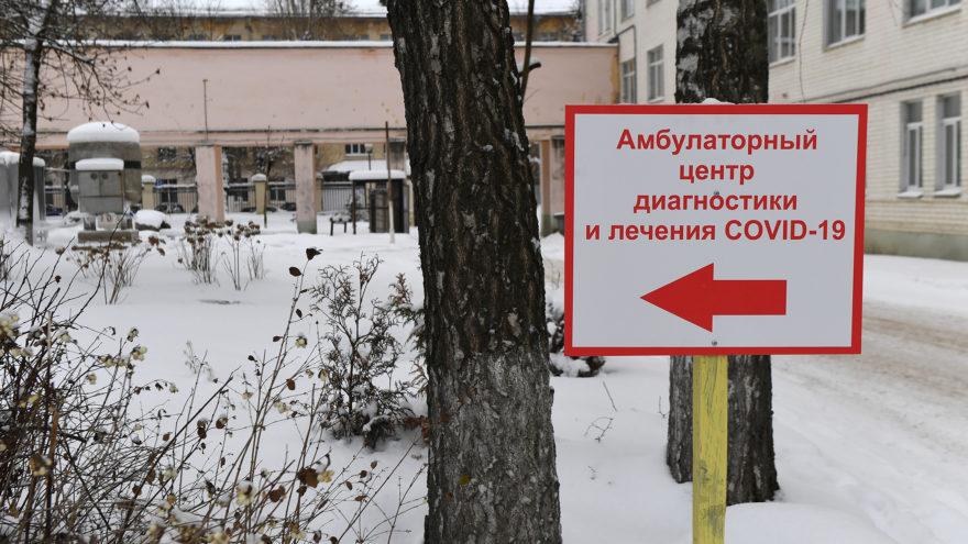 Ещё 4 центра амбулаторной помощи пациентам с коронавирусом открыли в Тверской области