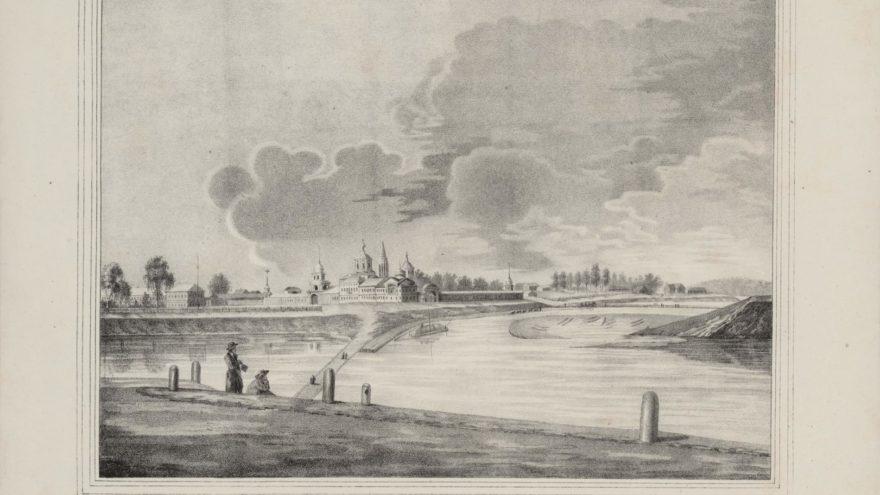 Опубликован старинный рисунок с видом на будущий тверской ботанический сад