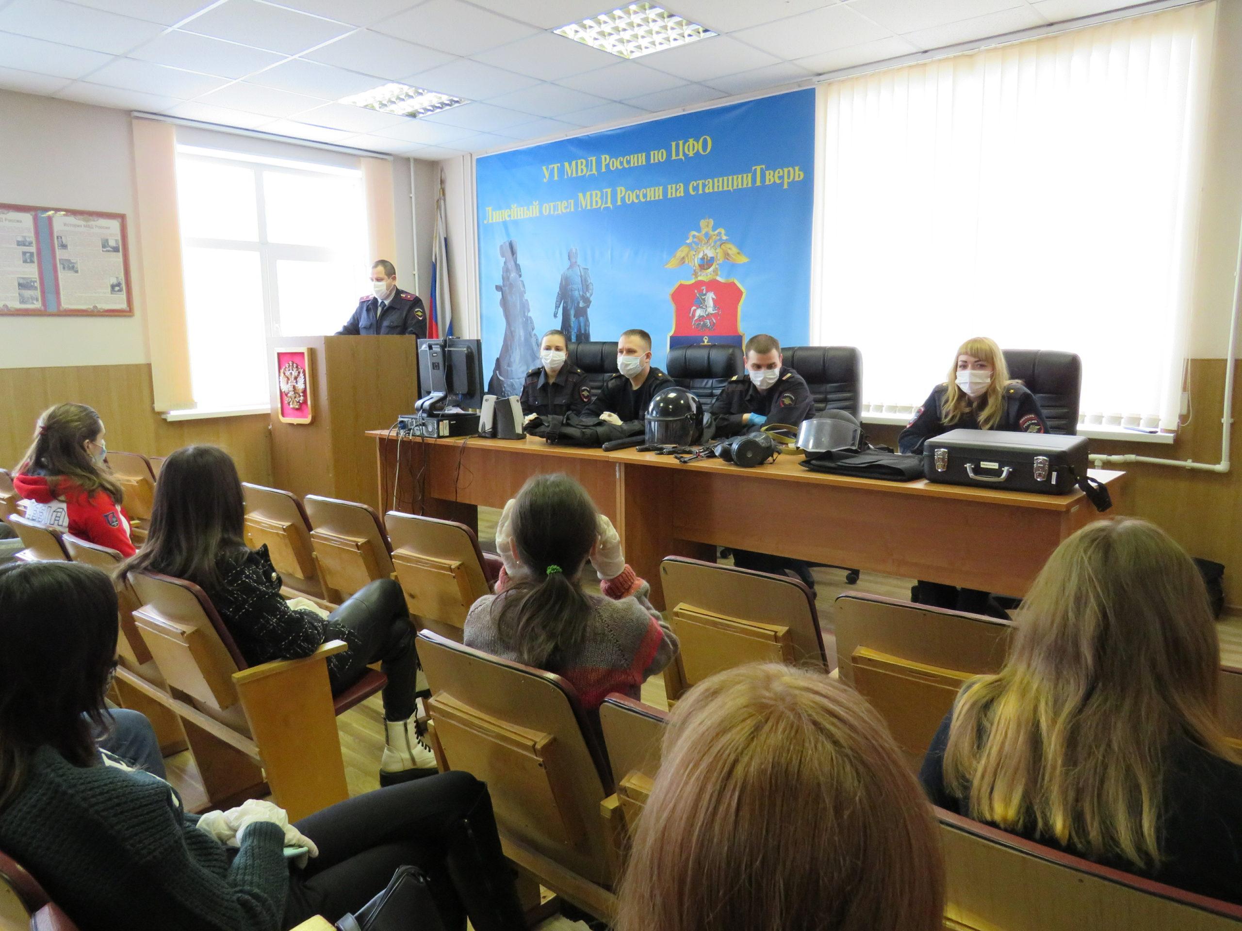 Будущие юристы прошли стажировку в подразделении транспортной полиции в Твери