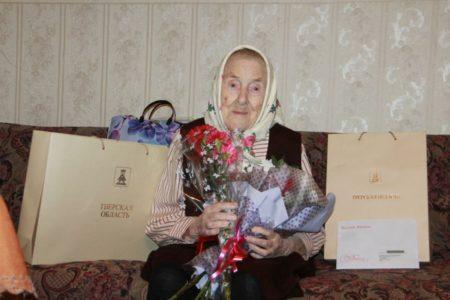 Ветеран Великой Отечественной войны Нина Лепешенкова отмечает столетний юбилей в Тверской области