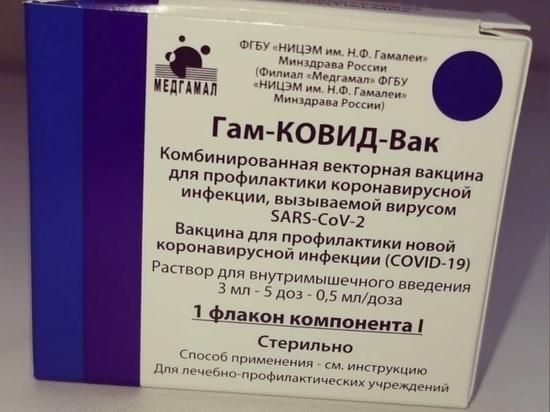 В Оленинском районе открыли запись на прививки от коронавируса
