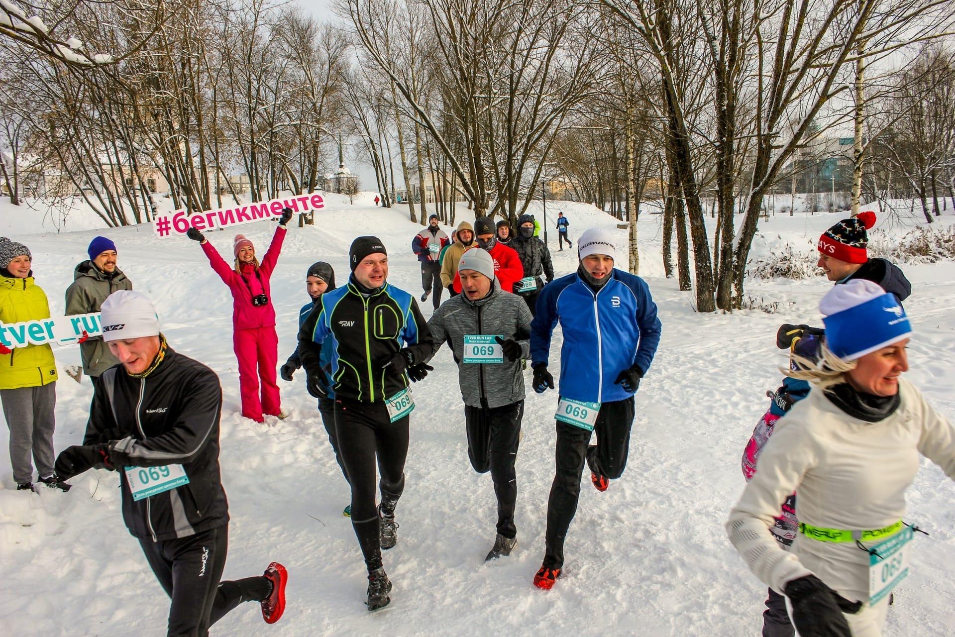 Тверские атлеты пробегут в Санкт-Петербурге марафон «Дорога жизни»