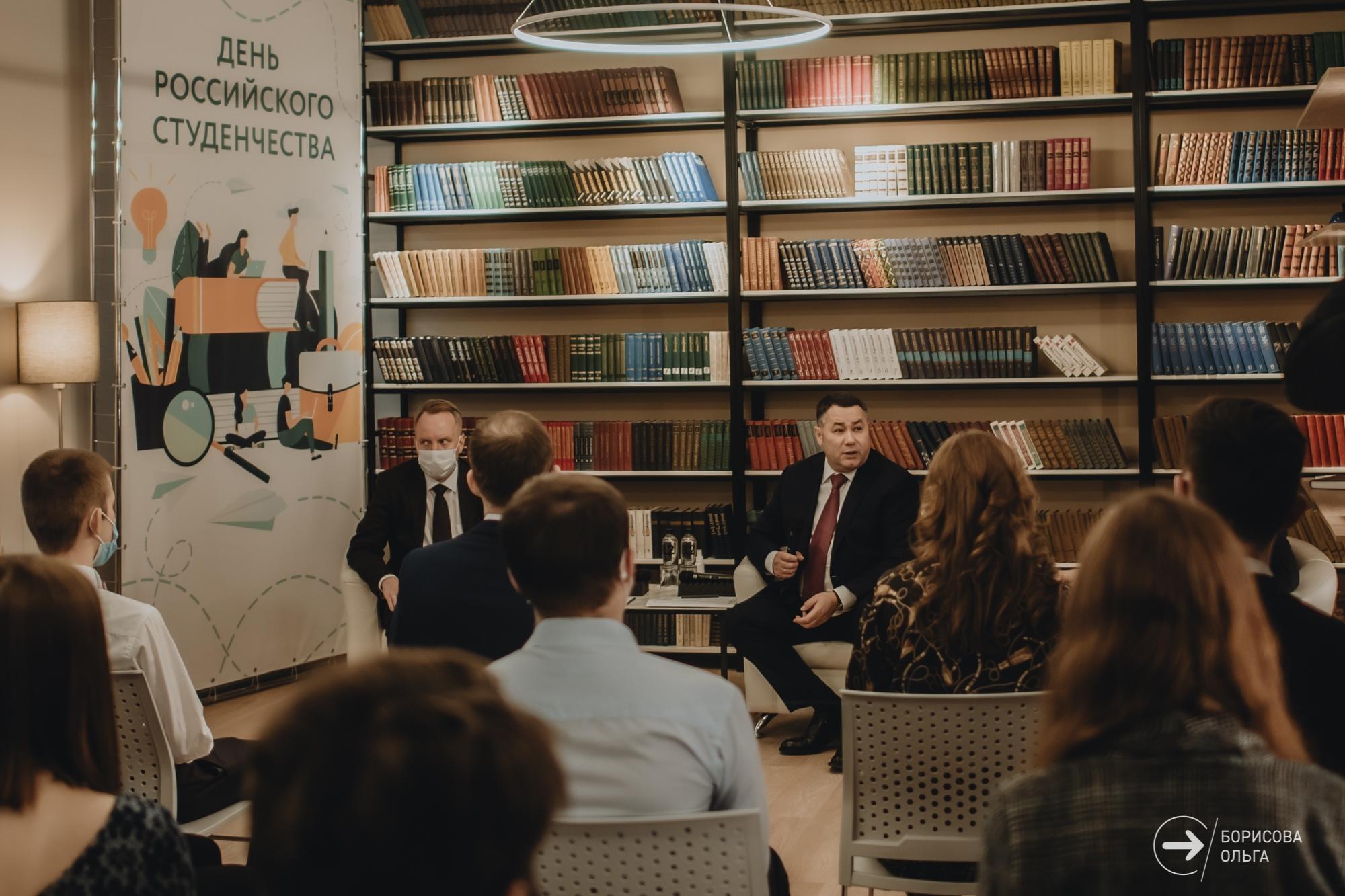 Разговор на равных: студенты рассказали о впечатлениях после встречи с губернатором ИгоремРуденей