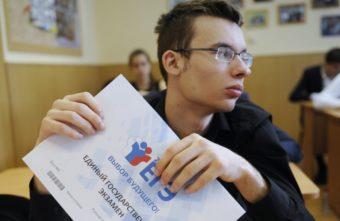 Тверские выпускники не будут сдавать базовый ЕГЭ по математике в 2021 году