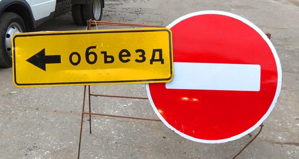 В Тверской области построили временный мост через реку Кашинка