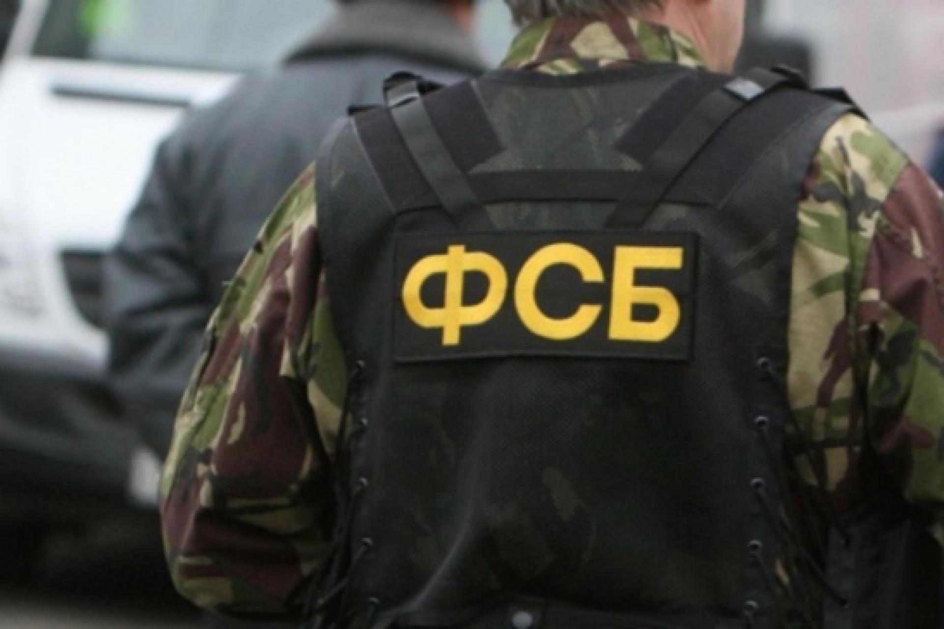 В Тверской области проповедника осудили за призывы к терроризму