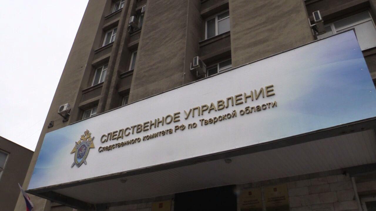 Подозреваемого в убийстве семилетней давности арестовали в Тверской области