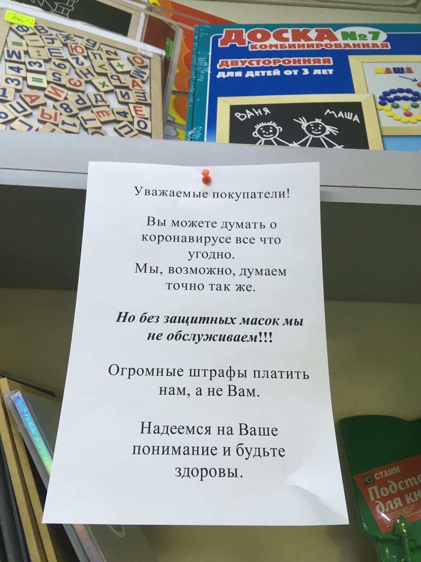 Житель Тверской области пошёл в суд оспаривать штраф за отсутствие маски