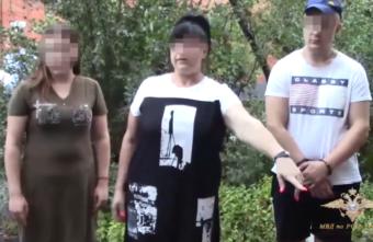 """Тверские """"туристы"""" хотели сделать тысячи тайников с героином в Северной Осетии"""