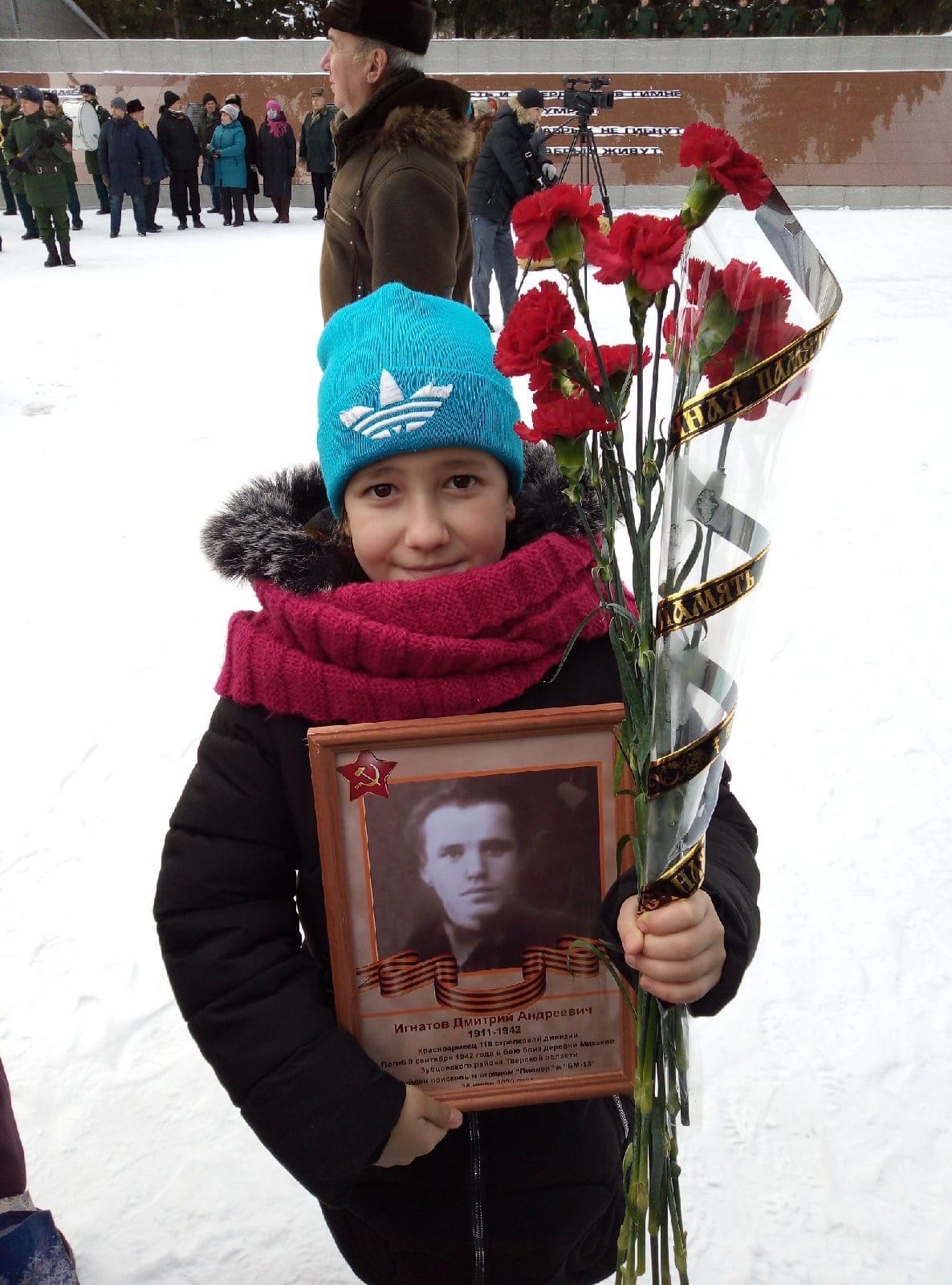 Солдат, погибший в Тверской области, вернулся домой спустя 80 лет