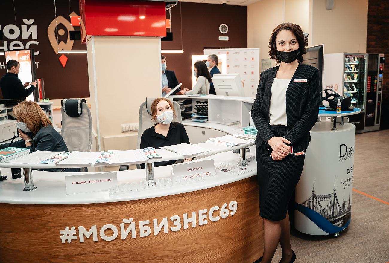 """Тверской """"Мой бизнес"""" поможет получить гранты на стартапы"""