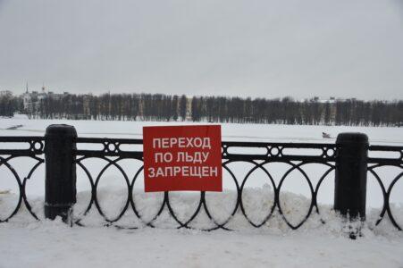 Прогулки по воде: в Твери будут штрафовать за выход на тонкий лёд