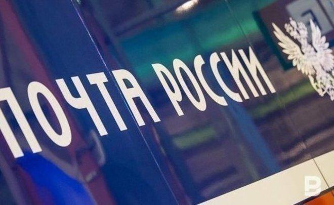 Тверские отделенияПочты Россииизменятграфикработы в связи с 23 февраля