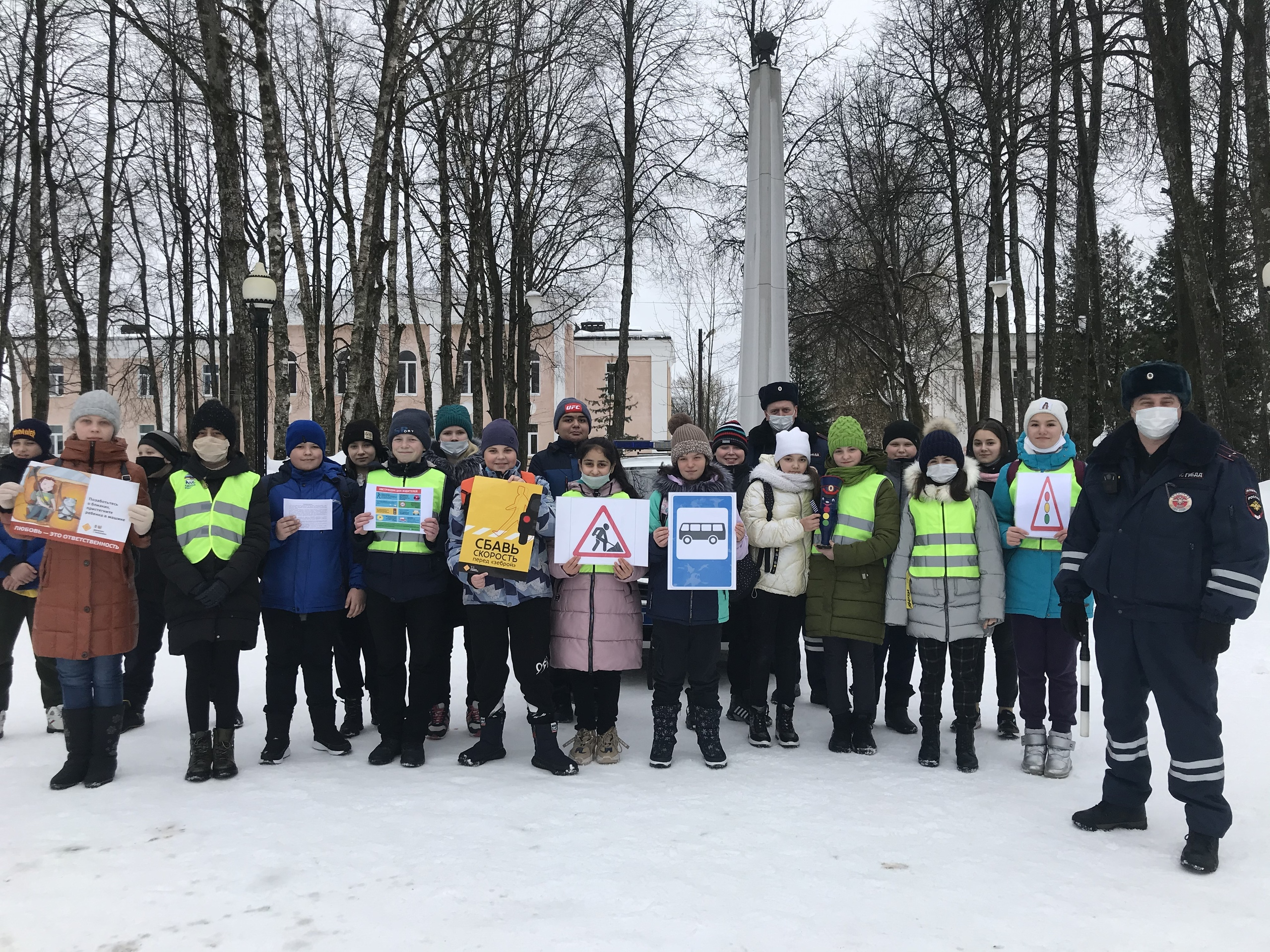 Дети в Тверской области останавливали водителей